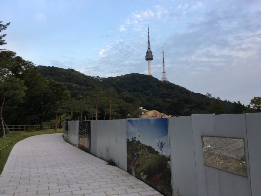 N Seoul Tower Hike