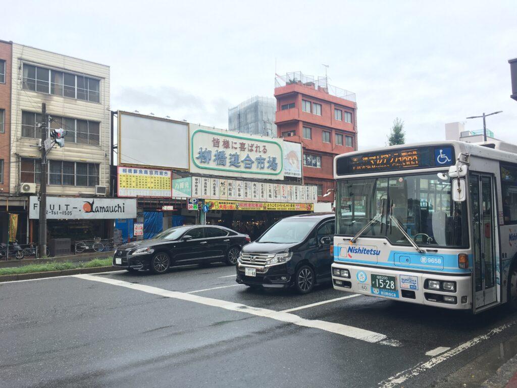 Fukuoka Yanagibashi Market