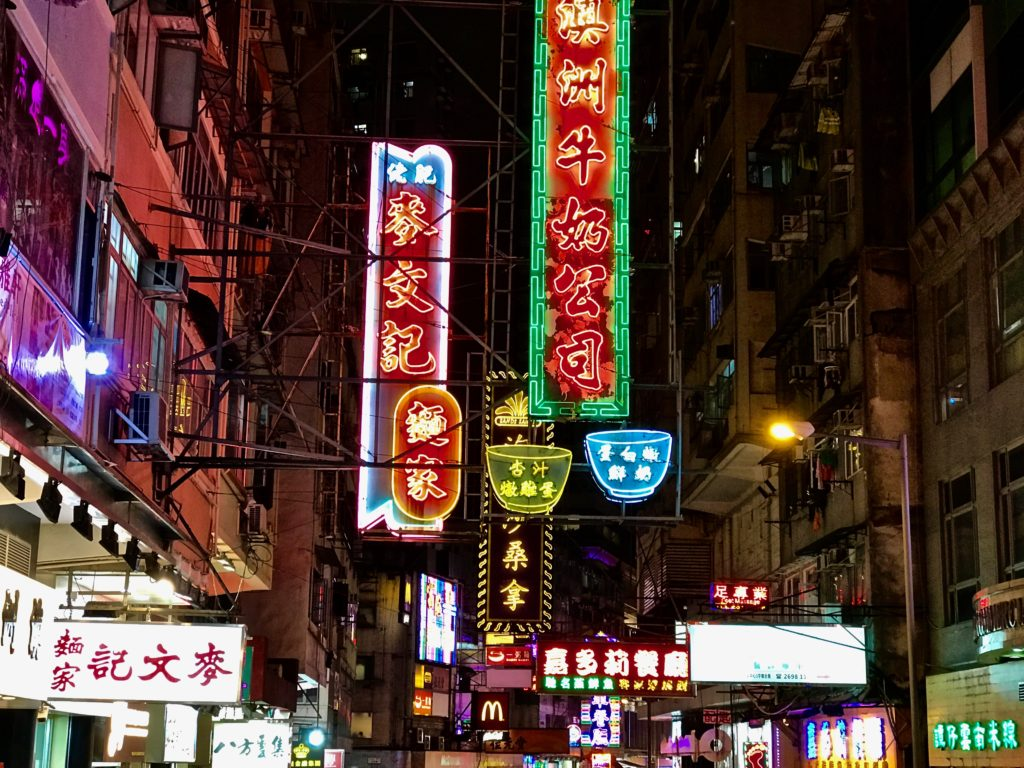 Jordan, Kowloon, Hong Kong
