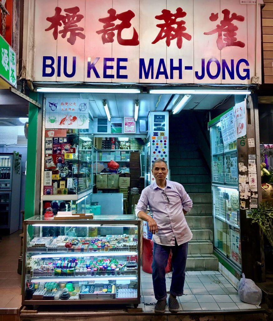 Cheung Shun King @ Biu Kee Mahjong